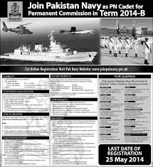 pn cadet permanent commission term b join navy job pn cadet permanent commission term 2014 b join navy job 11 2014