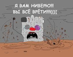 Взлом Суркова - доказательства для Гааги: затраты на боевиков, план выборов и керченского моста до оккупации Крыма - Цензор.НЕТ 5810