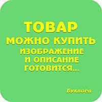 <b>Тетрадь для записей</b> в Украине. Цены на <b>тетрадь для записей</b> ...