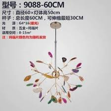 TongLingUSL Ceiling Light Led <b>Pendant</b> Lights <b>Colorful Art</b> Deco ...