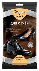 <b>House</b> Lux <b>влажные салфетки</b> для обуви и любых из... — купить ...