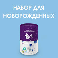 Интернет-магазин детских товаров Mothercare