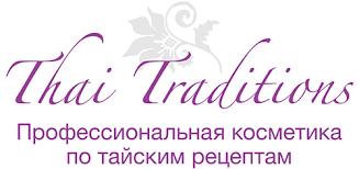 <b>Ароматические спреи</b> для тела и дома - купить в Москве | В ...