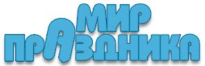 Интернет-магазин Мир <b>Праздника</b> - все <b>товары</b> для Нового года ...