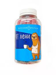 "<b>Вкусная польза</b> ""От Лени"" 190 гр"