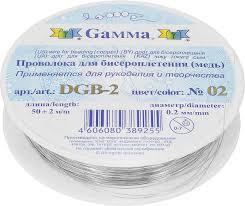 <b>Проволоки для рукоделия</b> купить в интернет-магазине OZON.ru