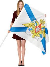 <b>Флаг</b>, серия Геральдика, принт ВМФ России с гербом, 70*105см ...