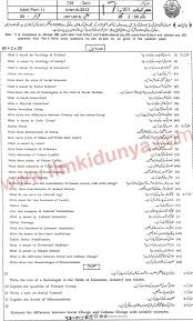 sociology past exam papers   more information sociology paper  topics  buy a essay for cheap  wwwacs  past papers  punjab