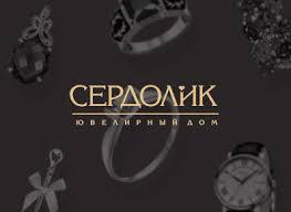 Женское <b>Кольцо</b> Граф <b>Кольцов</b>, арт. р-5/к в Ювелирном Доме ...