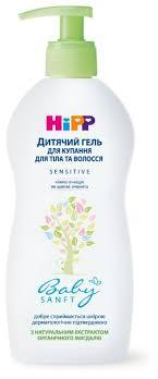 HiPP <b>Детский гель для купания</b> для тела и волос — купить по ...