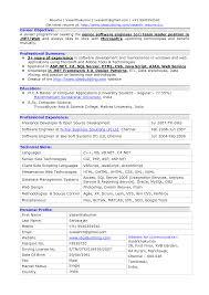 Sample Resume Software Engineer   Programmer