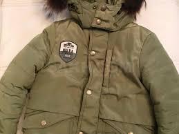 Зимняя <b>куртка Pulka</b> - 3000 руб. Дети и материнство. Детская ...