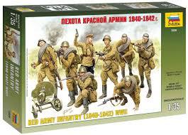 <b>Звезда Сборная модель</b> Пехота Красной Армии 1940-1942 ...