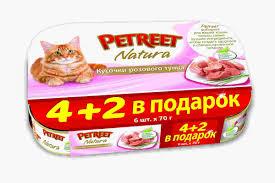 """<b>Консервы</b> для кошек <b>Petreet</b> """"<b>Natura</b>"""", с <b>кусочками</b> розового тунца ..."""