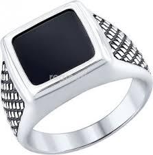 Перстни серебряные купить в Нальчике 🥇