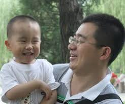 <b>Yuxin</b> Peng | DeepAI