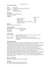 sample resume service crew mcdonalds resume templates sample resume service crew mcdonalds mcdonalds resume sample mcdonalds resume example crew resume samples visualcv resume