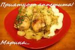 Рецепт картошка с голенью в мультиварке