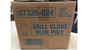 McDonald's- Grill <b>Glove Blue</b> Poly | Ecology Center