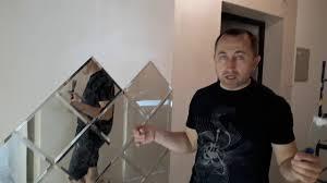 Как клеить <b>зеркала фацет</b> на стену - YouTube