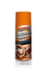 Купить <b>Очиститель и кондиционер для</b> кожи 400мл RW6124 ...