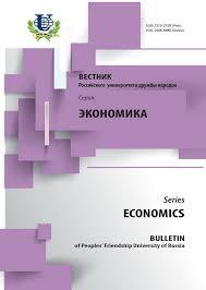 International <b>Innovation</b> Standards and Indexes | Degterev | RUDN ...