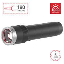 LED LENSER <b>MT10</b>. Купить <b>аккумуляторный фонарь</b> на ...