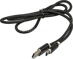Купить <b>Кабель REDLINE</b> USB Type-C (m), USB A(m), 1м, черный в ...