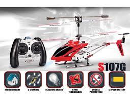 <b>Радиоуправляемый вертолет Syma</b> S107G, ИК управление, RTF ...
