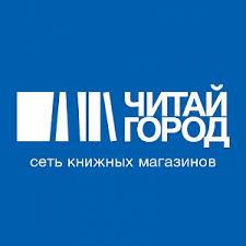 <b>Книги издательства АСТ</b>