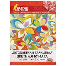 Каталог товаров бренда <b>ОСТРОВ СОКРОВИЩ</b> — купить товары ...