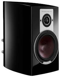 <b>Полочная акустическая</b> система <b>DALI EPICON</b> 2 — купить по ...