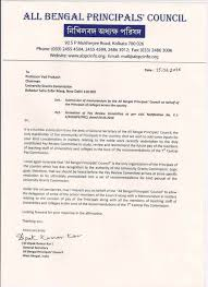 all bengal principal council 15 06 2016 memorandum to prof ved prakash chairman ugc from abpc on formation of pay review committee