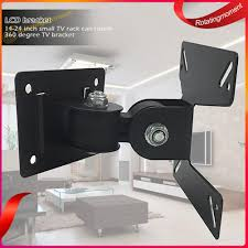 F01 <b>Universal</b> 180-Degree Rotated TV <b>Wall Mount</b> for <b>14-27</b> inch ...