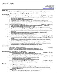 traditional resume sample private sector resume federal resume sample