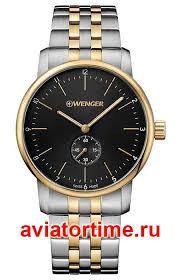 Швейцарские <b>мужские</b> наручные <b>часы WENGER 01.1741.104</b> ...