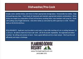 dishwasher jpg dishwasher prep cook