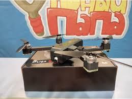 <b>Квадрокоптер MJX</b> Bugs B4W Brushless WiFi FPV GPS — купить в ...