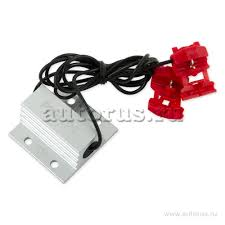 <b>Philips</b> 18957X2 Резистор <b>PHILIPS CANbus</b> для установки LED ...