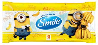 <b>Влажные салфетки Smile Minions</b>, банан, 60 шт. - купите по ...