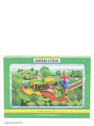 <b>Железная дорога</b> от <b>Голубая стрела</b> по цене 510 руб. - Купить в ...