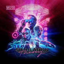 Muse - Simulation Theory Album Art - Kyle Lambert
