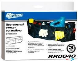 <b>Сумка</b>-<b>органайзер багажника 71х16х21см</b> (RUNWAY) купить в ...