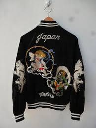billy-george: <b>Souvenir</b> Jacket | boy men | Mens fashion, Japanese ...