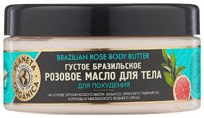 Planeta Organica <b>масло для тела</b> Густое <b>бразильское</b> розовое ...