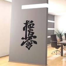New Arrivals Wall Decal Kyokushinkai Karate Hieroglyph ... - Vova