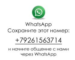 <b>Wella professionals Color</b> Touch <b>эмульсия</b> 4% - купить в Москве ...