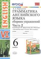 <b>Барашкова Е</b>. | Купить книги автора в интернет-магазине «Читай ...