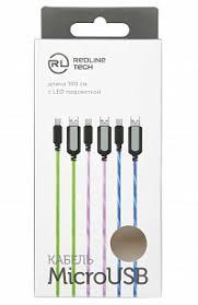 Дата-кабель <b>Red Line LED</b> USB - micro USB