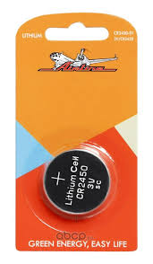 Купить AIRLINE CR245001 <b>Батарейка CR2450</b> 3V для брелоков ...